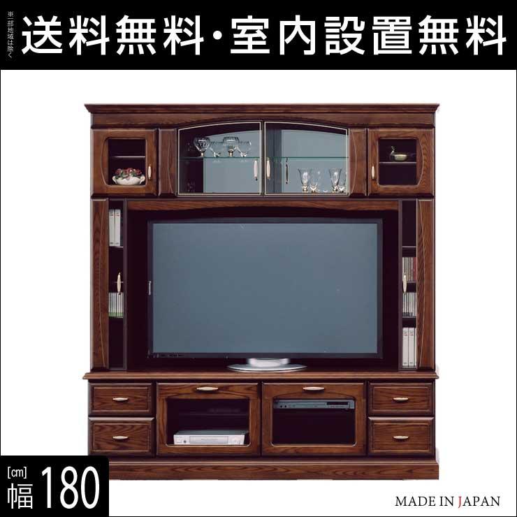 【送料無料/設置無料】 完成品 日本製 伝統を重んじるオーク無垢材のクラシック調テレビ台 ブルボン 幅180cm ハイタイプ テレビ台 テレビボード TV台