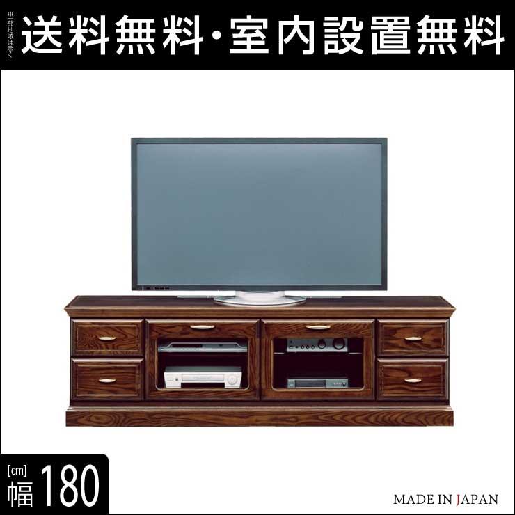 【送料無料/設置無料】 完成品 日本製 伝統を重んじるオーク無垢材のクラシック調テレビ台 ブルボン 幅180cm ロータイプ テレビボード TV台 クラシック