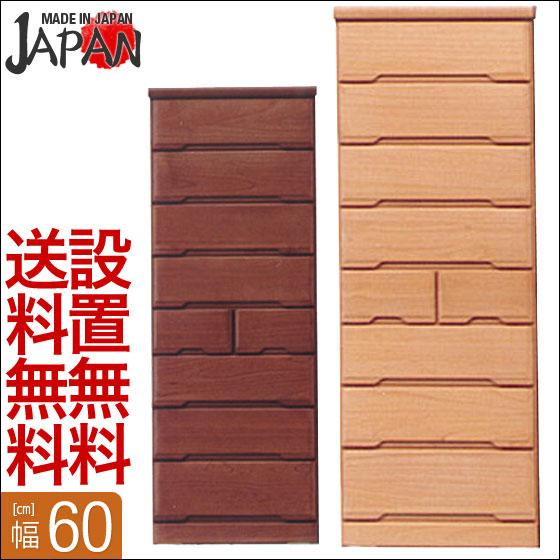 【送料無料/設置無料】 日本製 国産 キューブ 幅60 8段 タワーチェスト 桐 たんす 無垢 木製 完成品 湿気防止