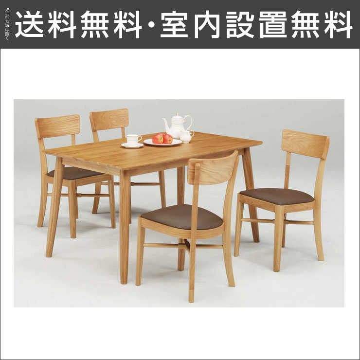 Is A Natural Atmosphere With Imported Solid Oak Dining 5 Point Set Palace  135 Oak Great Ideas