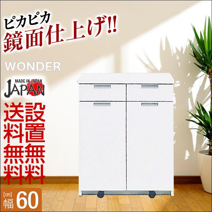 【送料無料/設置無料】 日本製 ゴミ箱 ワンダー 幅68cm ホワイト 完成品 ダストボックス ごみ箱 国産 大川家具