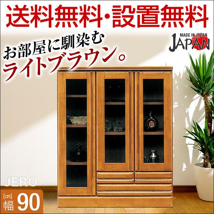 【送料無料/設置無料】 日本製 食器棚 ジェームス 幅90 ブラウン 完成品 サイドボード 食器棚