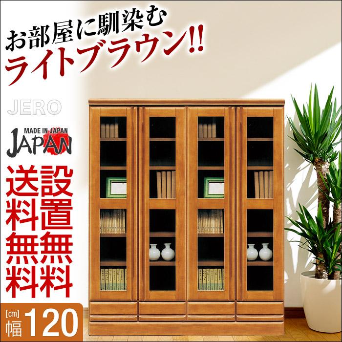 【送料無料/設置無料】 日本製 120M書棚 ジェームス ブラウン 幅120cm 完成品 書棚 本棚 ラック ブックラック シェルフ マンガ棚