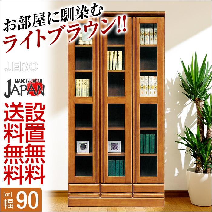 【送料無料/設置無料】 日本製 90H書棚 ジェームス ブラウン 幅90cm 完成品 書棚 本棚 ラック ブックラック シェルフ マンガ棚