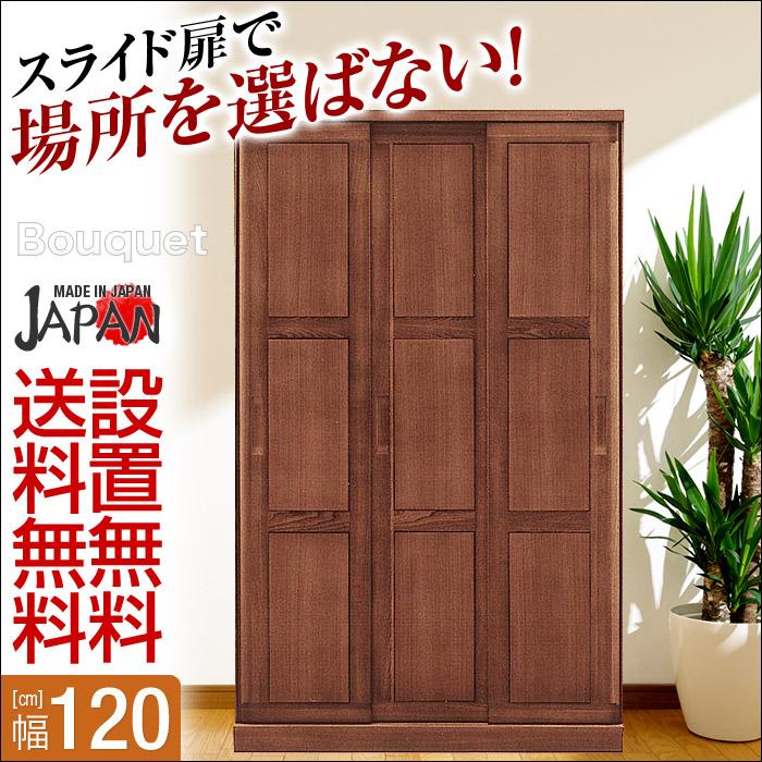 【送料無料/設置無料】 日本製 幅120cm 洋服タンス ブーケ ダークブラウン クローゼット 衣装タンス 重ね仕様 ブラウン 木製 完成品 チェスト 衣装たんす