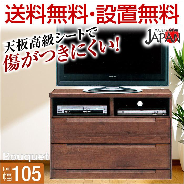【送料無料/設置無料】 日本製 幅105cm テレビ台 ブーケ ダークブラウン テレビ台 ハイタイプ 完成品 北欧 幅105 テレビボード テレビラック