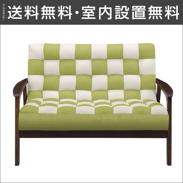 Seat Made Of Scandinavian Design, Stylish Plaid Couch. A Skin By Using  Fabric Blends Is Good. Feel The Warm Wooden Armrests And Frame.