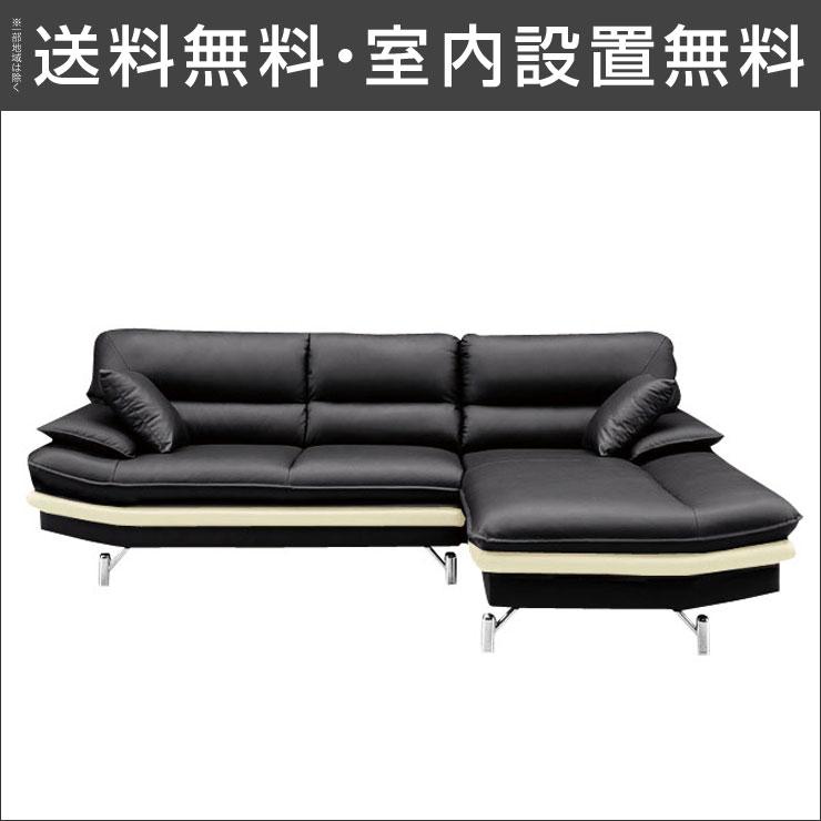 【送料無料/設置無料】 完成品 輸入品 牛本革を使用したクオリティの高いカウチソファ リベンジ(L)ブラック×ホワイト三人掛 3P sofa 本革 本皮 革 レザー COW