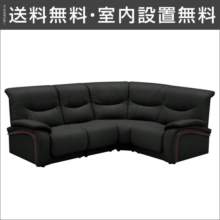 【送料無料/設置無料】 完成品 輸入品 落ち着いた雰囲気のハイバックソファ ヒルズII(コーナー4点)ブラックソファ ソファーコーナー sofa レザー リビング