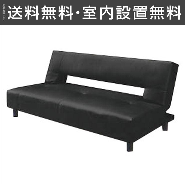 【送料無料/設置無料】 完成品 輸入品 ダブルステッチがおしゃれなソファベッド グレイ(3P)ブラックソファ ソファー sofa チェア レザー ソファベッド ベッド 1人暮らし