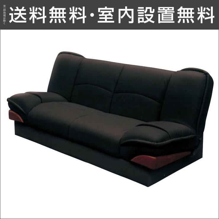 【送料無料/設置無料】 完成品 輸入品 収納機能の付いたおしゃれなソファベッド グルドII (3P)ダークブラウンソファ ソファー sofa チェア レザー ソファベッド