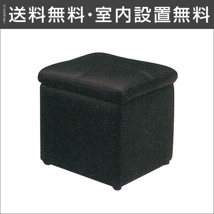 【送料無料/設置無料】 完成品 輸入品 収納スペース付き シンプルでおしゃれなスツール ボックス(1P)ブラック1人 一人掛 1P スツール 足置き オットマンチェア レザー 収納 シンプル 整理
