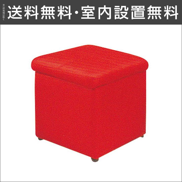 【送料無料/設置無料】 完成品 輸入品 収納スペース付き シンプルでおしゃれなスツール ボックス(1P)レッド1人 一人掛 1P スツール 足置き オットマンチェア レザー 収納 シンプル 整理