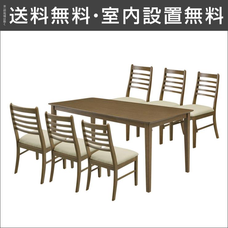 【送料無料/設置無料】 完成品 輸入品 シンプルでリーズナブルなダイニング7点セット ジャスト ダークブラウン木製 ダイニングチェア ダイニング チェア 椅子 食卓 テーブル 天然木