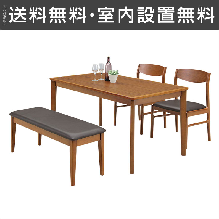 simple wooden dining chair. imports low formaldehyde simple and elegant dining 4 set olga brown chair table natural wood wooden o