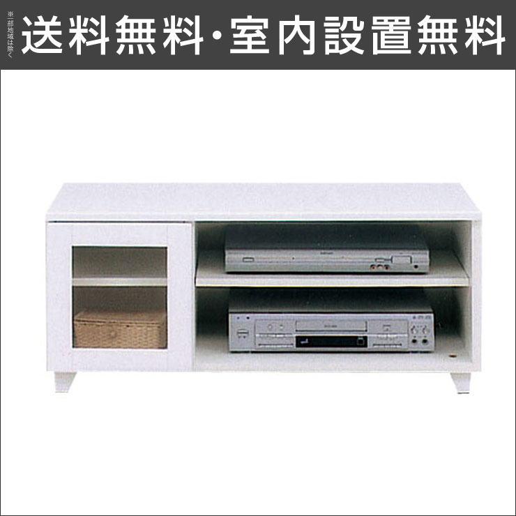 Imports Tv Stand Av Rack Snack Board Lowboard Simple Affordable Lucky 90 Boards White Compact Shelves With New Life