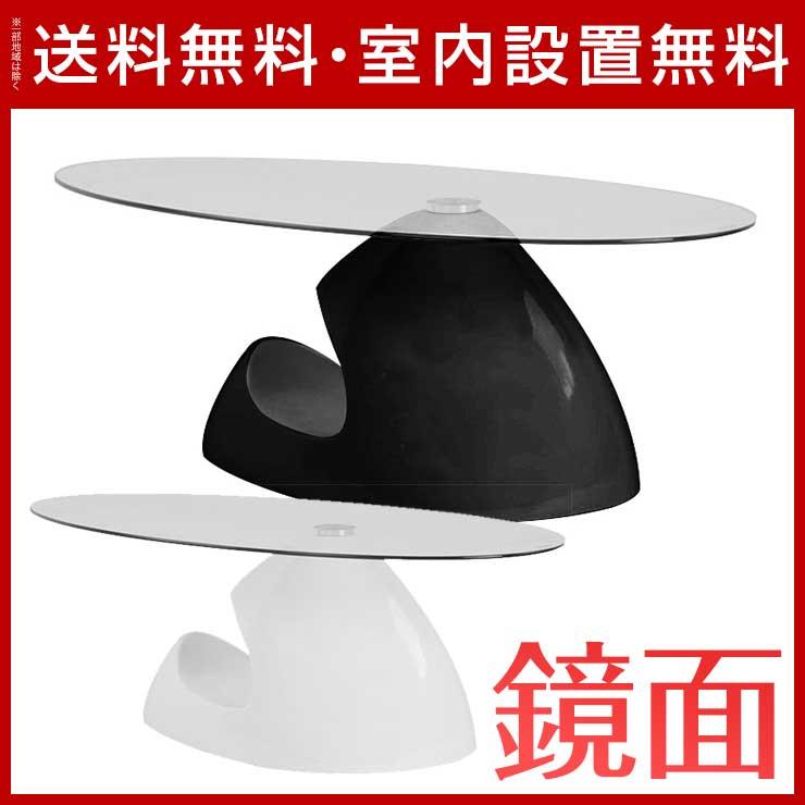 【送料無料/設置無料】 輸入品 ガラステーブル クリフ 幅115cm コーヒーテーブル センターテーブル テーブル 座卓 ちゃぶ台 応接台 リビングテーブル ナイトテーブル サイドテーブル