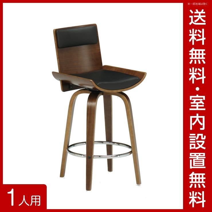 【送料無料/設置無料】 完成品 輸入品 ジュリエット1927 バーチェア ブラック 幅46cm 椅子 チェア ダイニングチェア カウンターチェア バーチェア