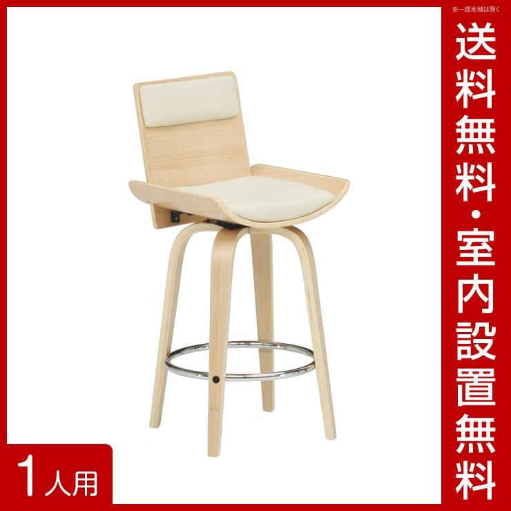 【送料無料/設置無料】 完成品 輸入品 ジュリエット1927 バーチェア ホワイト 幅46cm 背もたれ付 おしゃれ 椅子 チェア ダイニングチェア