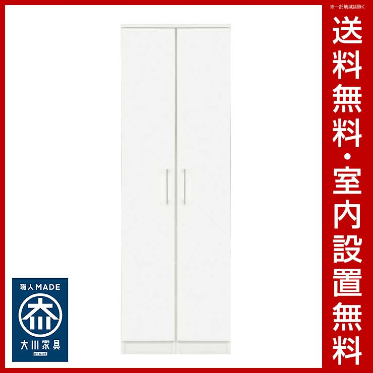 【送料無料/設置無料】 日本製 スノウ ロッカー 幅59.9cm 鏡面ホワイト
