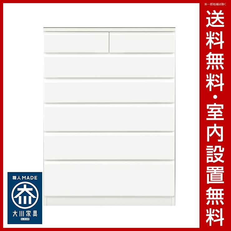 【送料無料/設置無料】 日本製 スノウ ハイチェスト 幅89.8cm 鏡面ホワイト
