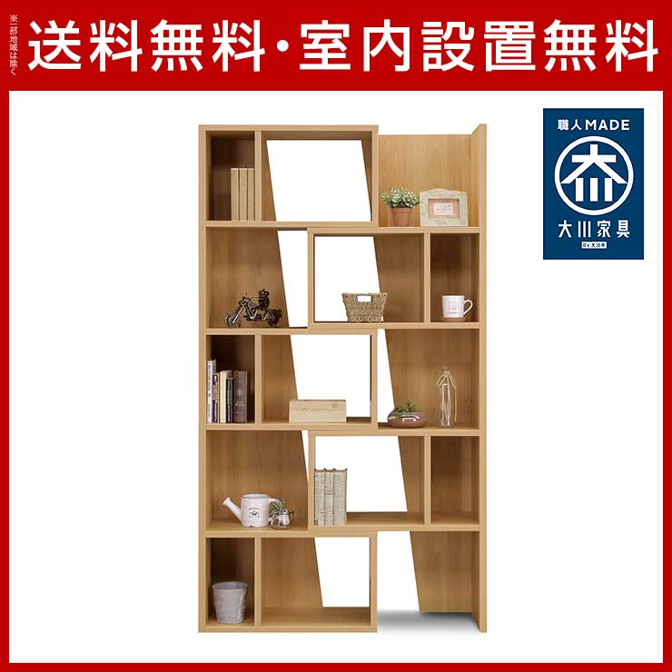 【送料無料/設置無料】 日本製 スライド式シェルフ スティック 幅64.6cm ナチュラル