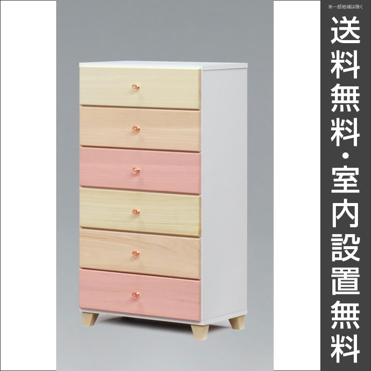 Attractive Made In Japan Sprouts 60 6 Chest Closet Rocker Wardrobe Clothes Storage  Clothing Storage Drawer