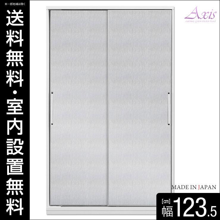 【送料無料/設置無料】 扉が選べる スライド食器棚 アクシス 幅123.5 奥行50 高さ198 シルバー
