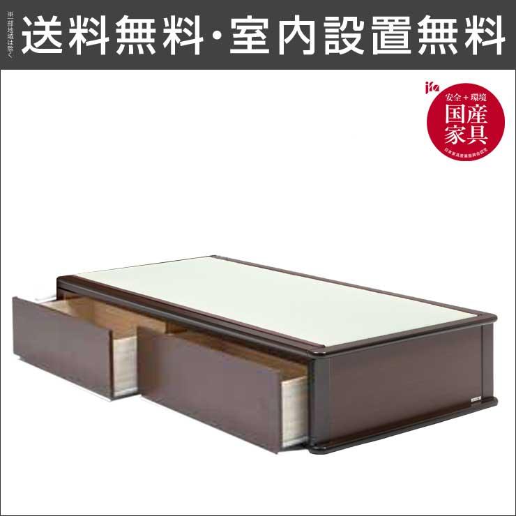 【送料無料/設置無料】 日本製 森の恵みと職人の技が作り出した純国産畳ベッド ナンシー セミダブルヘッドレスタイプ・引き出し付い草 シンプル 引き出し 引出し すのこ スノコ ベッド