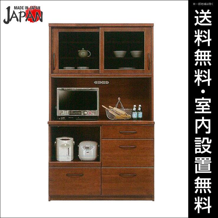 【送料無料/設置無料】 完成品 日本製 アルダーの木目が美しいモダンでシンプルな食器棚 ドーナツ オープンダイニング 幅120cm WN日本製 国産 キッチン収納