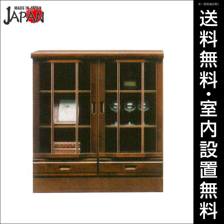 【送料無料/設置無料】 完成品 日本製 望II サイドボード 幅90cm 奥行45cm日本製 木製 サイドボード ミドルボード ラック シェルフ 書庫 ブックシェルフ