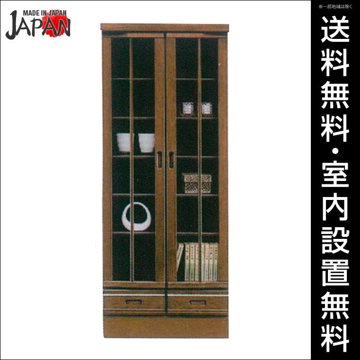 【送料無料/設置無料】 完成品 日本製 クリント ミドルボード 幅60cm棚 オープンラック 国産 日本製 木製 ミドルボード 食器棚 フリーボード