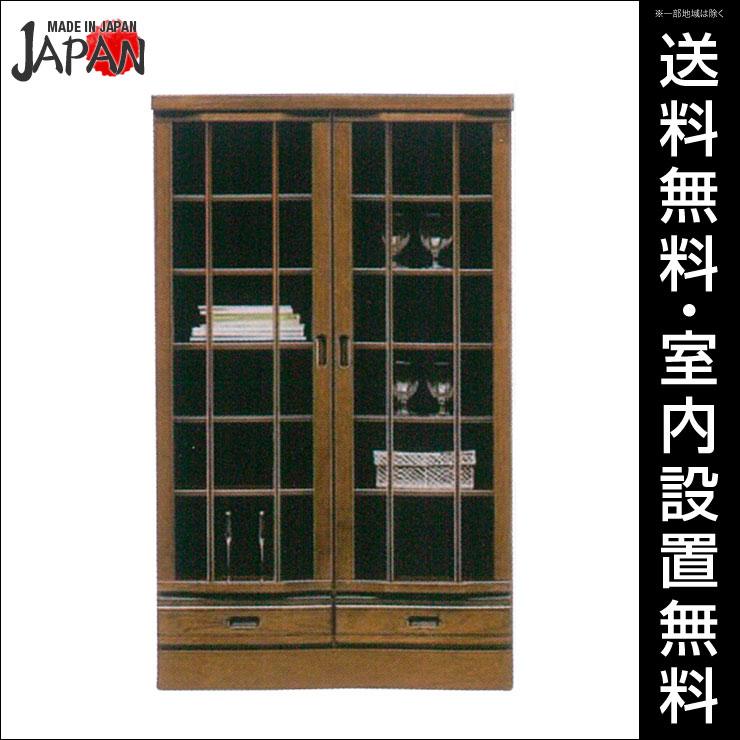 【送料無料/設置無料】 完成品 日本製 クリント ミドルボード 幅90cm日本製 木製 ミドルボード 食器棚 フリーボード ラック シェルフ 書庫