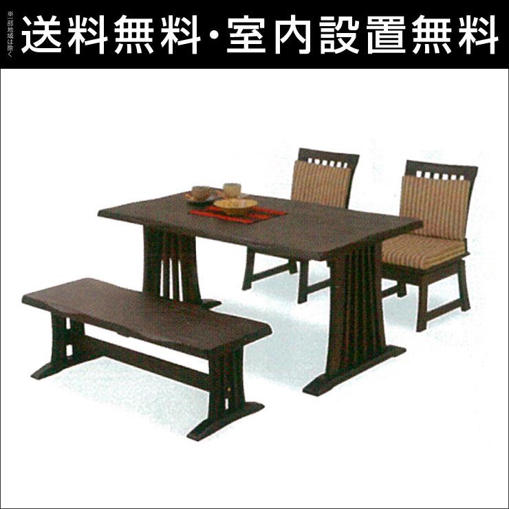 【送料無料/設置無料】 完成品 輸入品 花鳥 テーブル幅140cmm 4点セット(テーブル1 ベンチ1 チェア2)ブラウン椅子 シンプル モダン おしゃれ 高級感