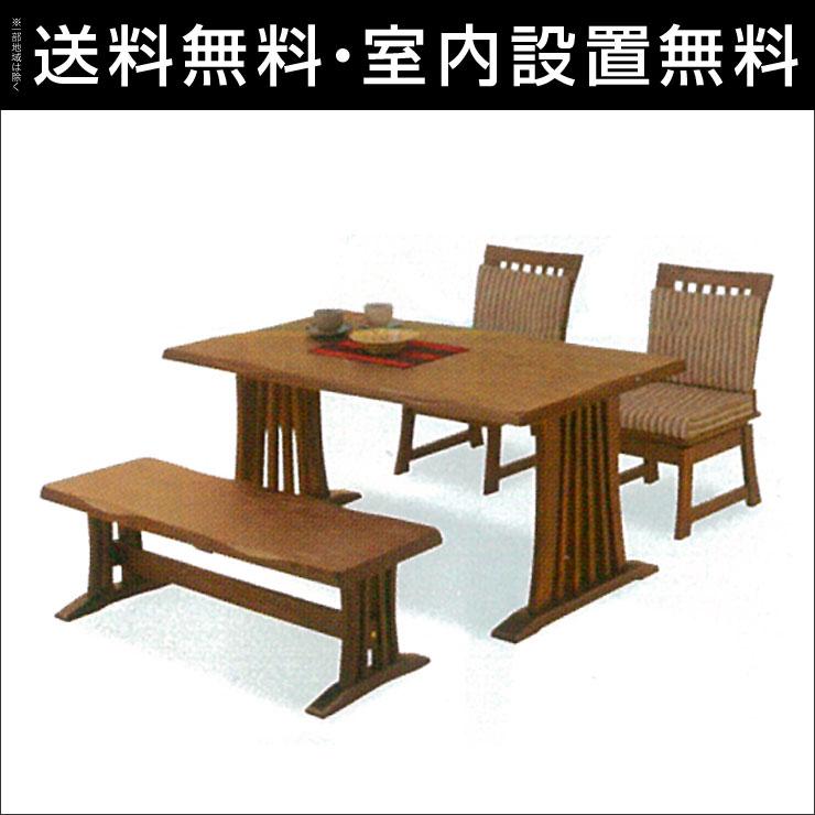 【送料無料/設置無料】 完成品 輸入品 花鳥 テーブル幅140cmm 4点セット(テーブル1 ベンチ1 チェア2)ライトブラウンおしゃれ 高級感 ダイニングテーブル