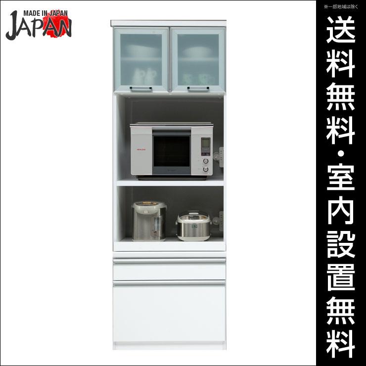 【送料無料/設置無料】 完成品 日本製 鏡面仕上げにより高級感のあるダイニングボード 食器棚 パナシェ 幅70cm ホワイト レンジ台 カップボード レンジボード ダイニングボード