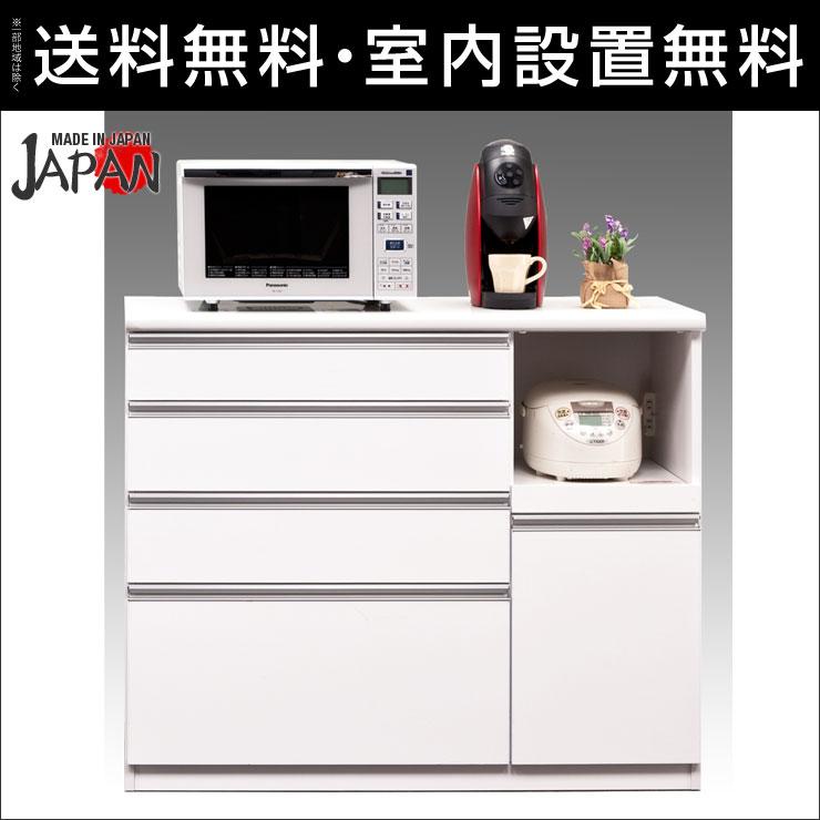 【送料無料/設置無料】 完成品 日本製 家電の使いやすさを考えた腰高カウンター テール キッチンカウンター 幅120cm ホワイト キッチンカウンター