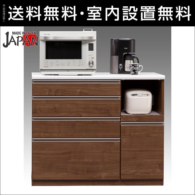【送料無料/設置無料】 完成品 日本製 家電の使いやすさを考えた腰高カウンター テール キッチンカウンター 幅120cm ウォールナット キッチンカウンター