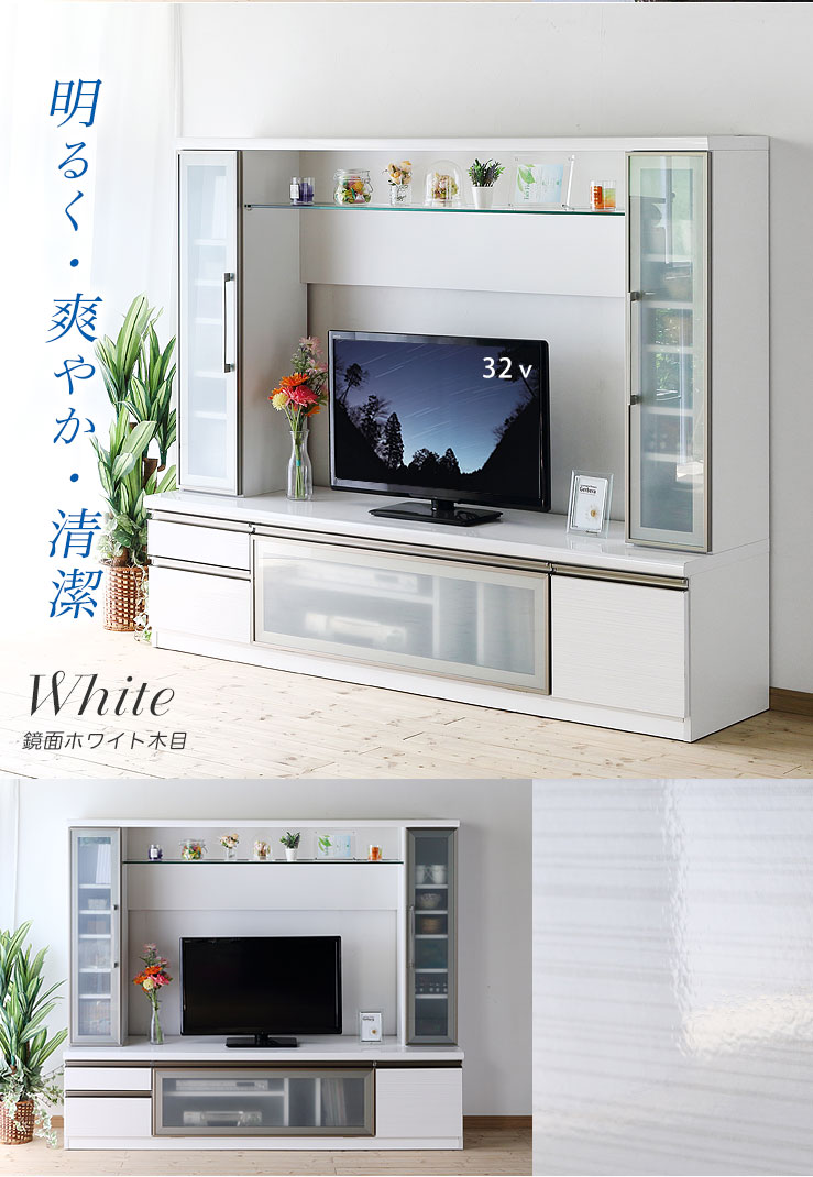 ... Japan Made Large TV (52 Up) Can Accommodate Features Of Outstanding  Wall Storage ...