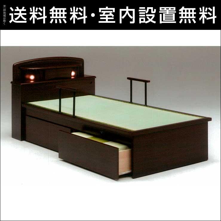 【送料無料/設置無料】 輸入品 ベッド 畳ベッド シングル ミヤビ ベッド 寝台 シングルベッド ダブルベッド セミダブル クイーン