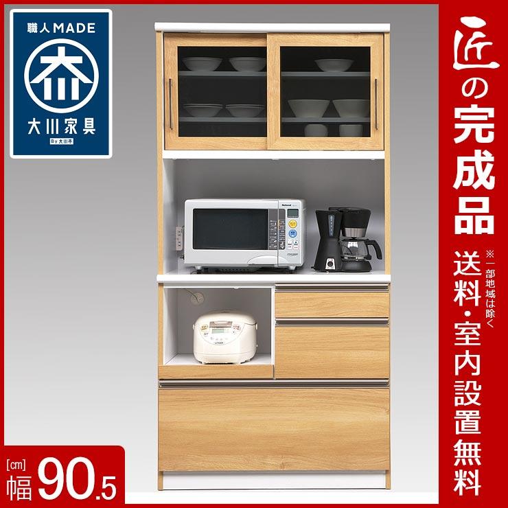 【送料無料/設置無料】 完成品 日本製 食器棚 ウィリー オーク 幅90 引戸タイプ
