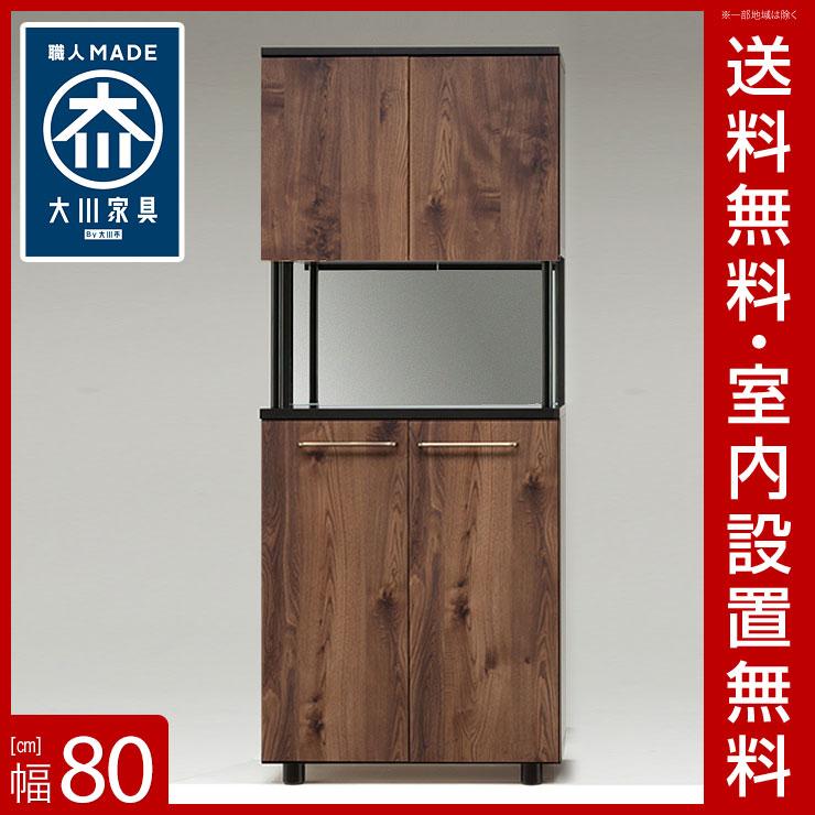 【送料無料/設置無料】 日本製 マロン 下駄箱 シューズボックス ハイタイプ ブラウン 幅80cm