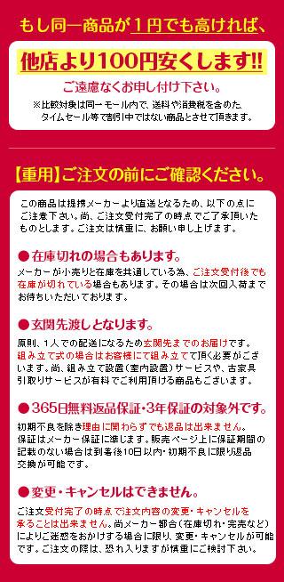 薄低制造商直接在日本 floorcornersofa 浅浅已完成沙发依偎低转角沙发从沙发