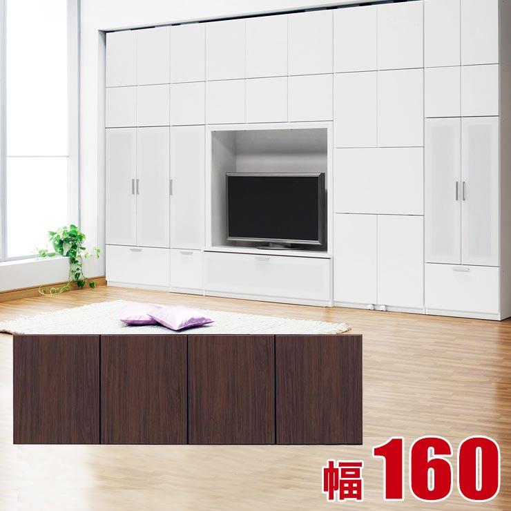 壁面収納 突っ張り 耐震 幅160cm専用上置き収納 洗練されたモダンなガラス オペラ 完成品 日本製 完成品 日本製 送料無料