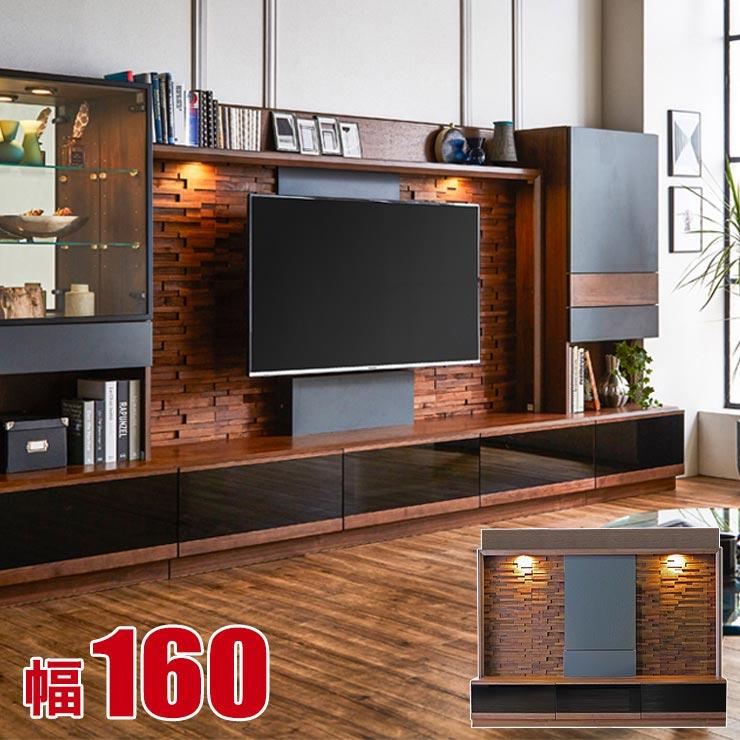 ハイタイプ テレビボード 高級 無垢 TV台 壁面収納 コレクション テレビ台 日本最大級の品揃え おしゃれ グランド 幅160 日本製 ブラウン 奥行49 高さ160 完成品 アッシュ ついに入荷