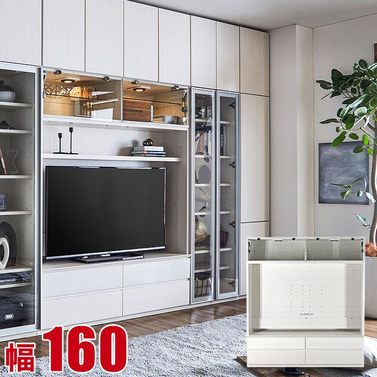 壁面収納 テレビ台 おしゃれ 幅160 奥行43 高さ180 ガラスフラップタイプ ハイタイプ TV台 ファンシー ホワイト 白 完成品 日本製 高級 完成品 日本製 送料無料