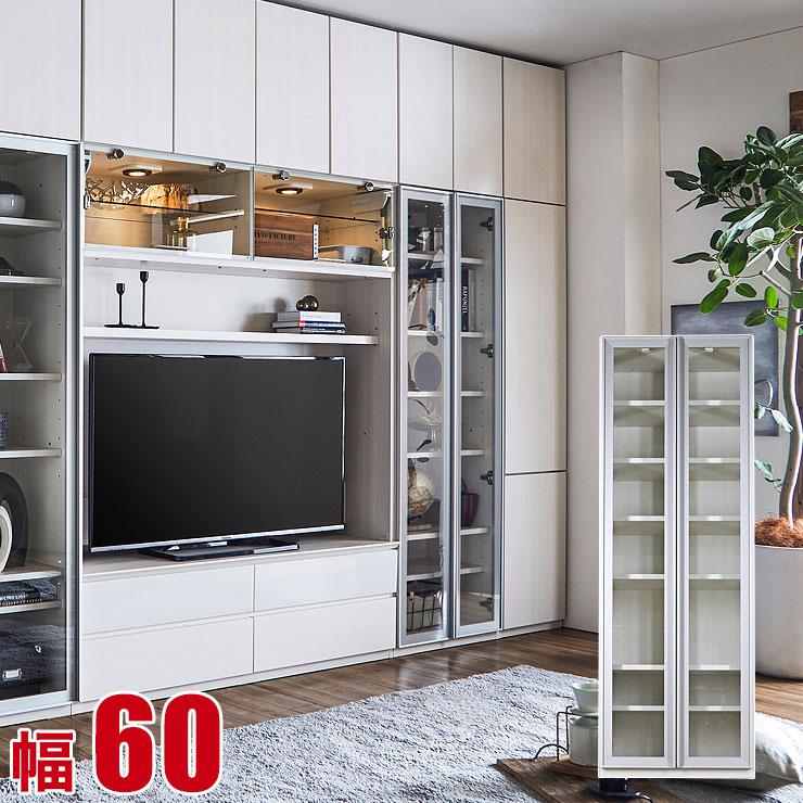 壁面収納 棚 キャビネット 幅60 奥行31・42 高さ180 ガラスキャビネット ファンシー ホワイト 白 完成品 日本製 高級 完成品 日本製 送料無料