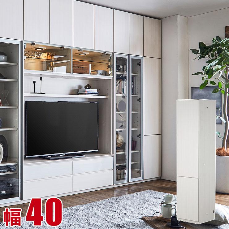 壁面収納 棚 キャビネット 幅40 奥行31・42 高さ180 板戸キャビネット ファンシー ホワイト 白 完成品 日本製 高級 完成品 日本製 送料無料