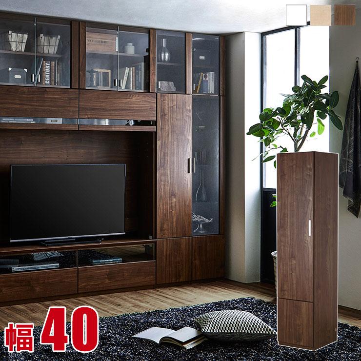 壁面収納 棚 キャビネット ソフィ 板戸キャビネット 幅40 奥行44 高さ180 メイプル ホワイト ウォールナット リビング コレクション 高級 完成品 日本製 送料無料