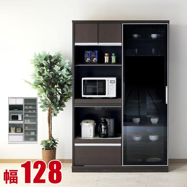 食器棚 引き戸 完成品 レンジ台 130 キッチンボード 家電も食器も一台集約 レンジボード スチーマー 幅128cm 家電収納 完成品 日本製 送料無料